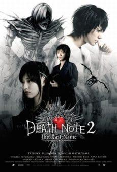 Death Note The Last Name (2006) อวสานสมุดมรณะ