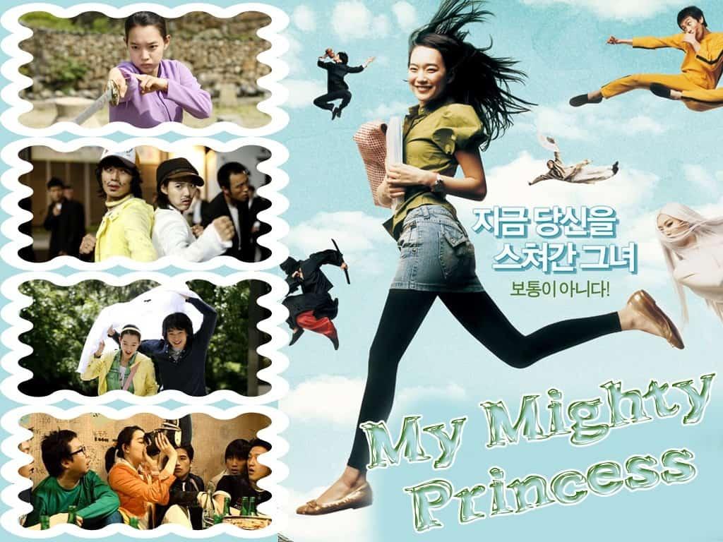 My Mighty Princess (2008) สะดุดรักยัยจอมพลัง
