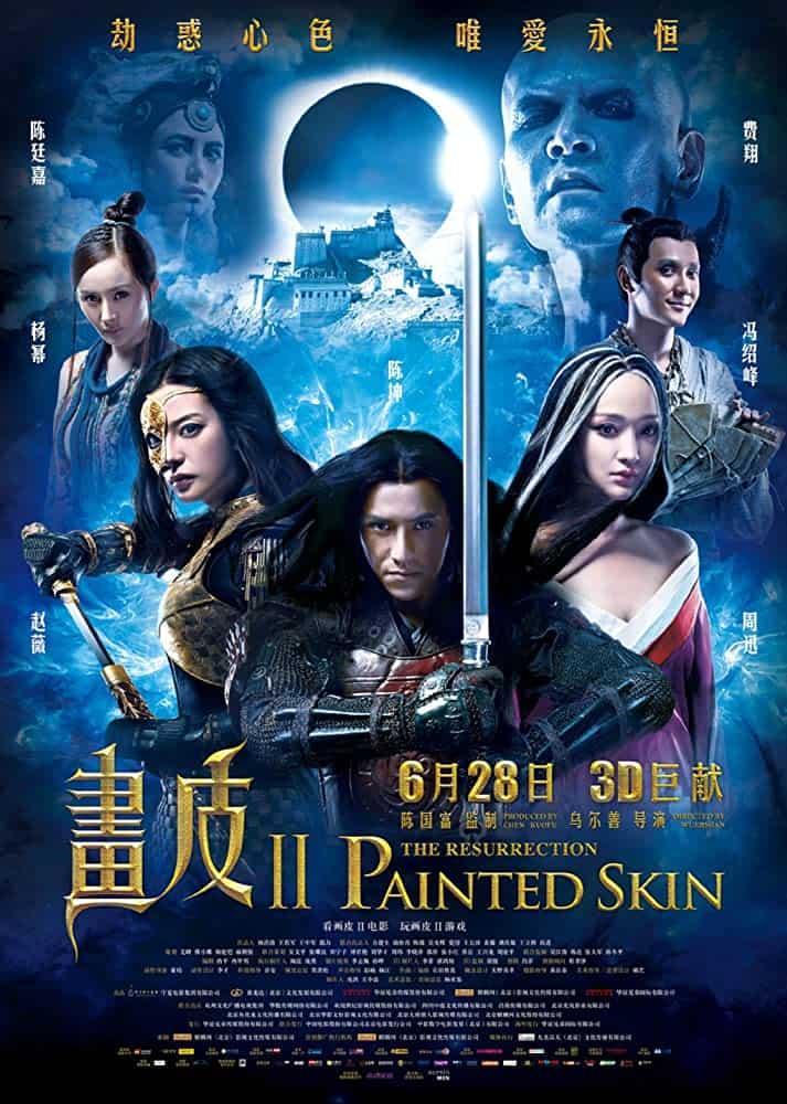 Painted Skin 2 The Resurrection (2012) โปเยโปโลเย ศึกรักหน้ากากทอง