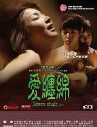 Green Chair Love Conceptually