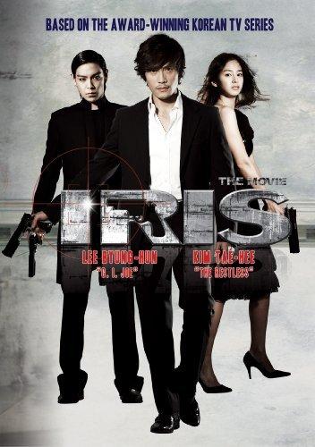 Iris The Movie